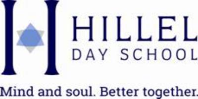 Hillel Day School.