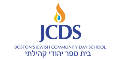 3. Jewish Community Day School