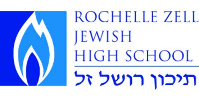 Rochelle Zelle Jewish High School