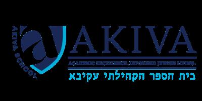 Akiva School of Nashville